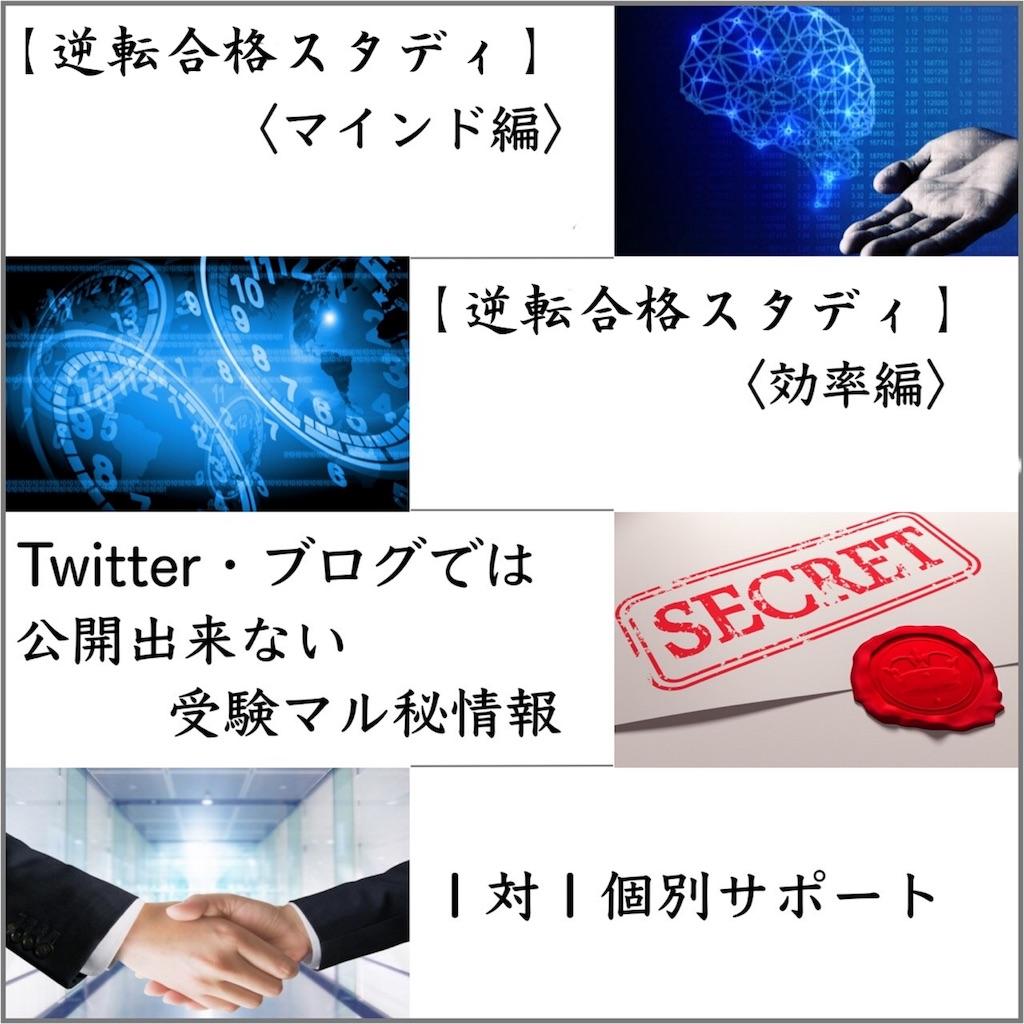 f:id:trykun148:20180708030457j:image
