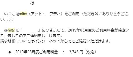 f:id:trynoteN:20190412163523p:plain