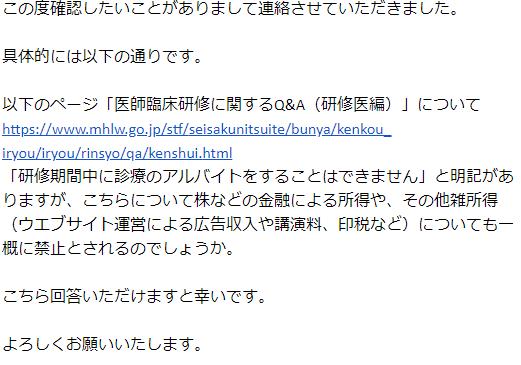 f:id:trynoteN:20200319215521p:plain