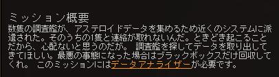 f:id:trys0909:20210117203342p:plain
