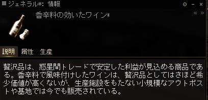 f:id:trys0909:20210121214451p:plain