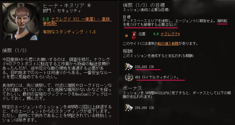 f:id:trys0909:20210123233043p:plain