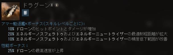 f:id:trys0909:20210206211223p:plain