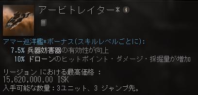 f:id:trys0909:20210306111029p:plain