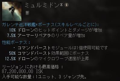 f:id:trys0909:20210306111224p:plain