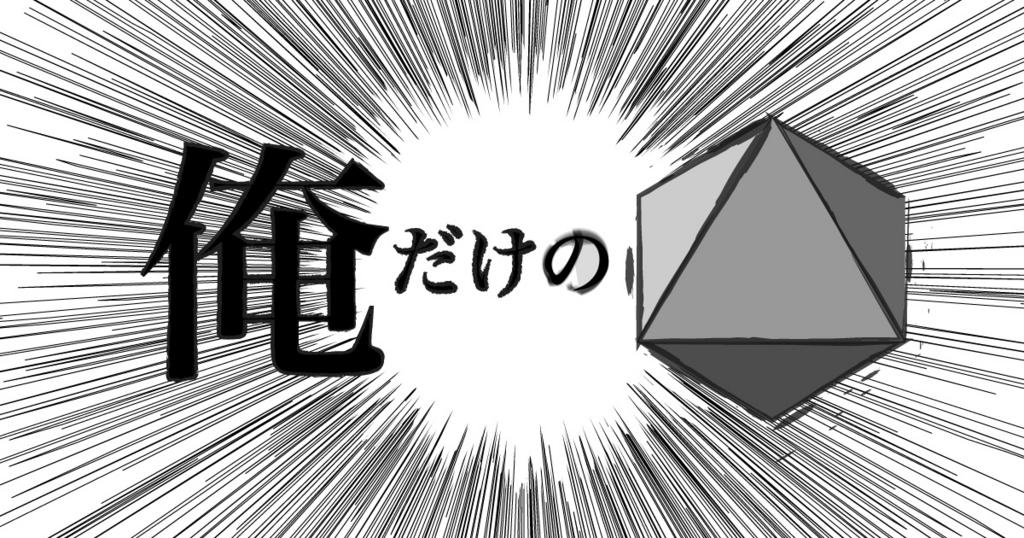 f:id:ts-yokouchi:20170228141831j:plain