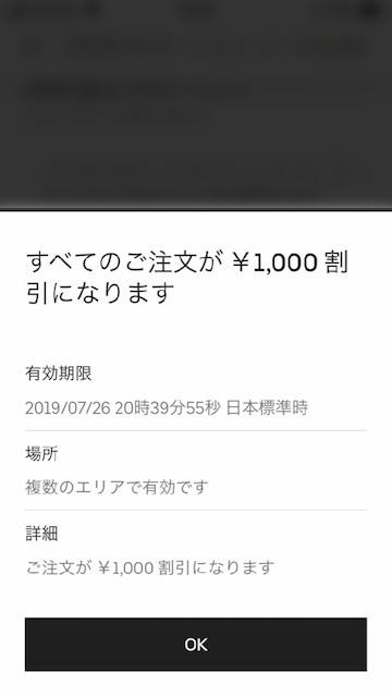 f:id:ts01:20190525162446j:plain