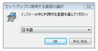f:id:ts0818:20151216172438j:plain