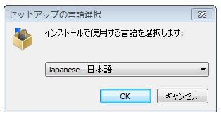f:id:ts0818:20151216210603j:plain
