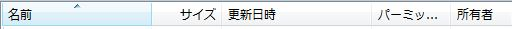 f:id:ts0818:20151218142204j:plain