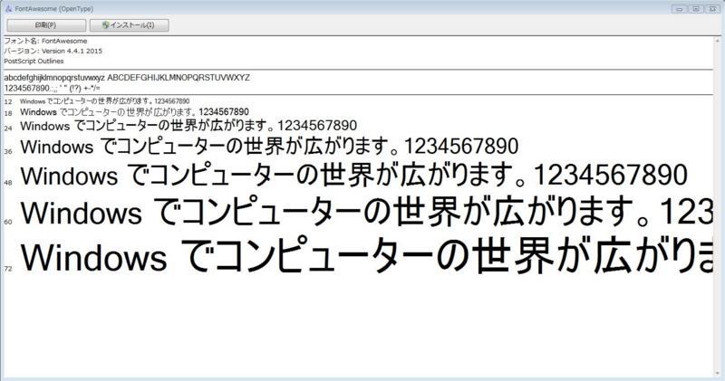 f:id:ts0818:20160112174058j:plain