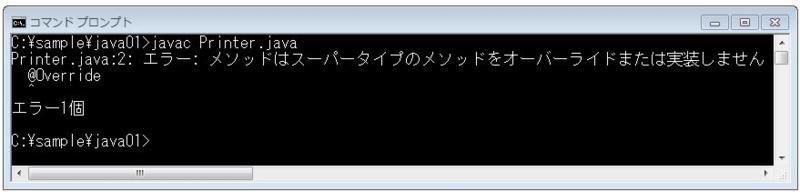 f:id:ts0818:20160221004007j:plain
