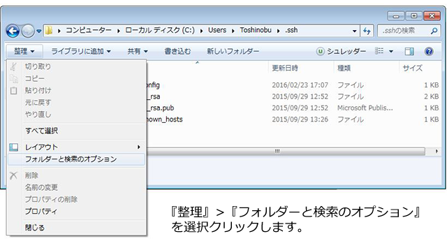 f:id:ts0818:20160226143201p:plain