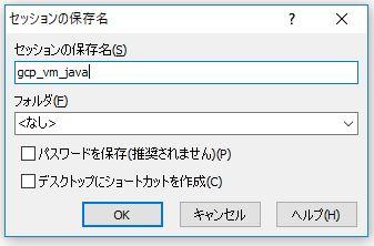 f:id:ts0818:20170831072527j:plain