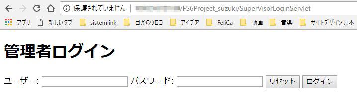 f:id:ts0818:20170902202105j:plain