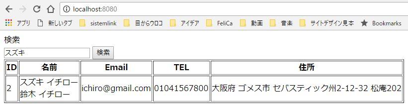f:id:ts0818:20170918123904j:plain