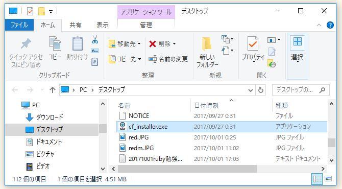 f:id:ts0818:20171024214712j:plain