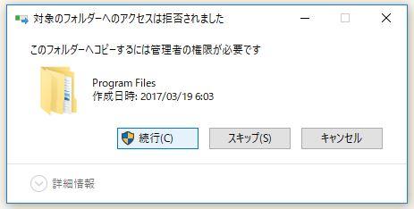 f:id:ts0818:20171103230808j:plain