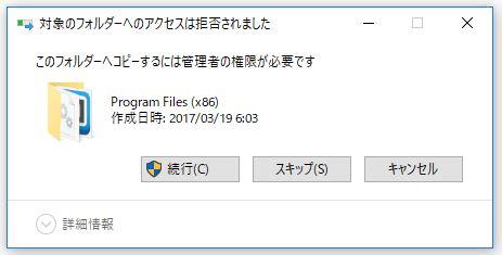 f:id:ts0818:20171105180147j:plain
