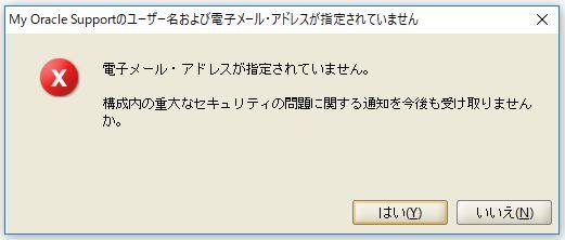 f:id:ts0818:20171110234634j:plain