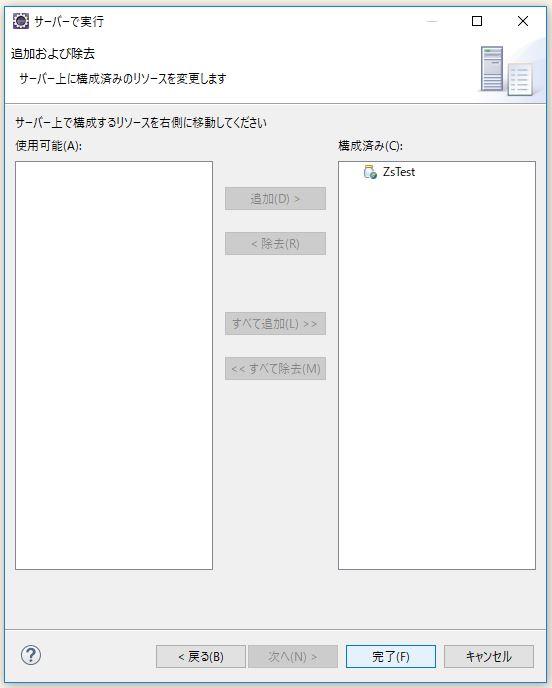 f:id:ts0818:20171203225900j:plain