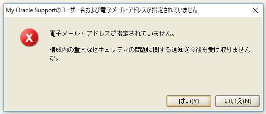f:id:ts0818:20171224185039j:plain