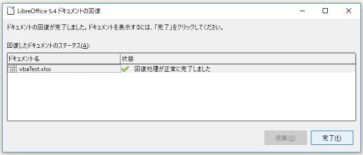 f:id:ts0818:20171224224009j:plain
