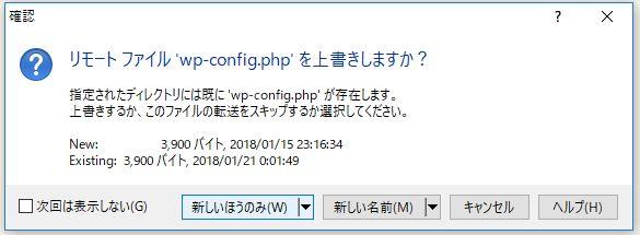 f:id:ts0818:20180121000540j:plain