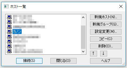 f:id:ts0818:20180128223707j:plain