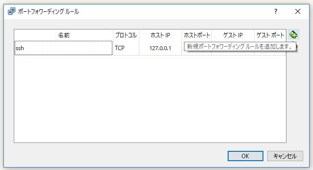 f:id:ts0818:20180407222434p:plain