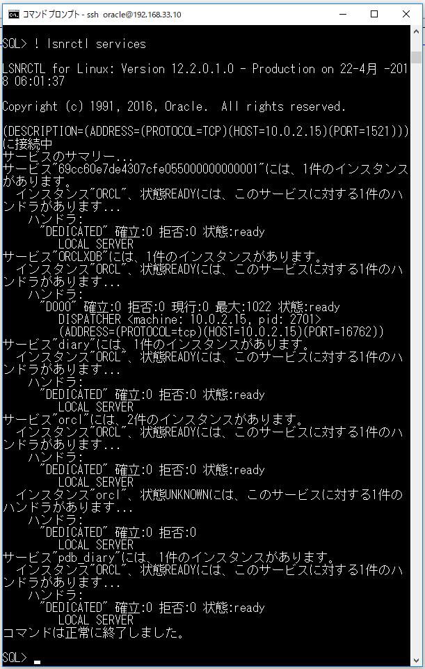 f:id:ts0818:20180422150243p:plain