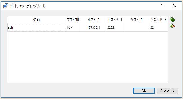 f:id:ts0818:20180503151740p:plain
