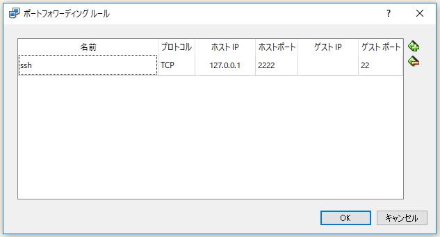 f:id:ts0818:20180503153341p:plain