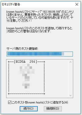 f:id:ts0818:20180804185333j:plain