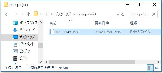 f:id:ts0818:20181104154545p:plain