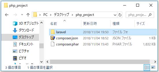 f:id:ts0818:20181104195600p:plain