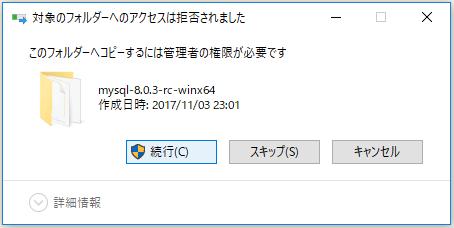 f:id:ts0818:20181110132227p:plain