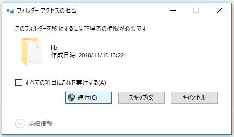 f:id:ts0818:20181110133943p:plain