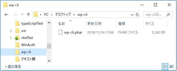 f:id:ts0818:20181124171046p:plain