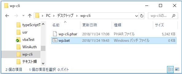 f:id:ts0818:20181124194343p:plain