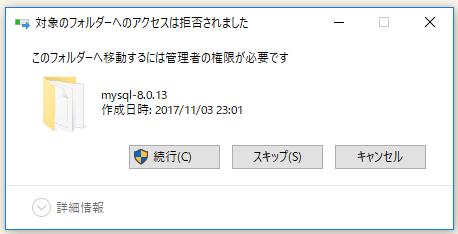 f:id:ts0818:20181217165349p:plain