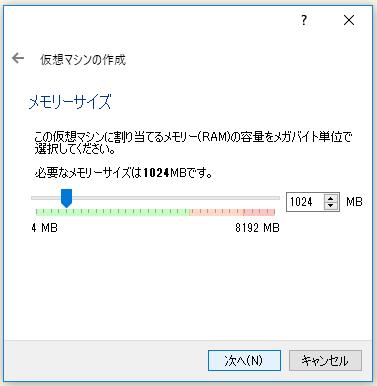 f:id:ts0818:20181222221512p:plain