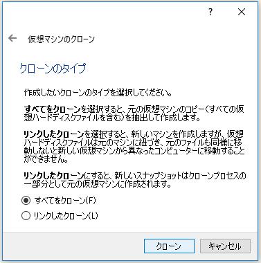 f:id:ts0818:20190330174806p:plain