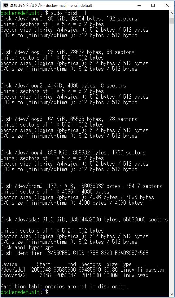 f:id:ts0818:20190331202007p:plain