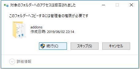f:id:ts0818:20190607204128p:plain