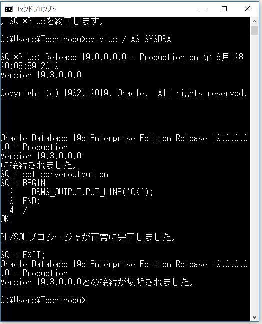 f:id:ts0818:20190628214349p:plain