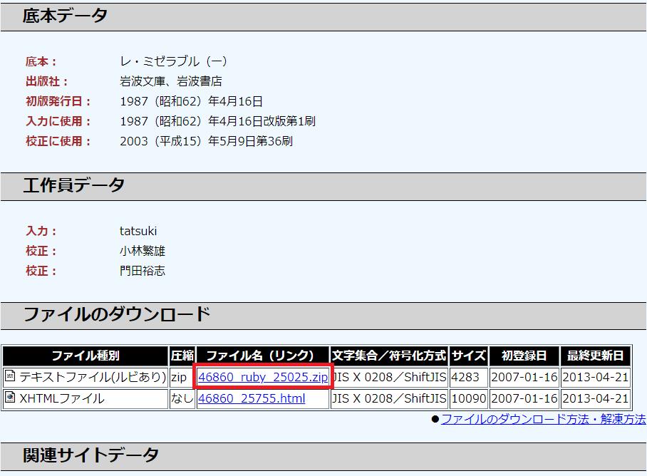 f:id:ts0818:20200202150123p:plain