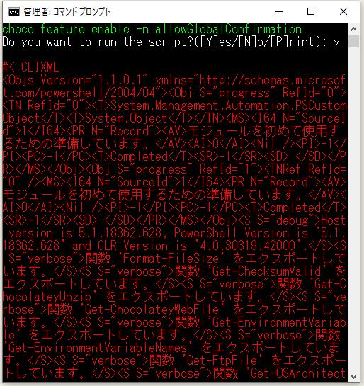 f:id:ts0818:20200307220838p:plain