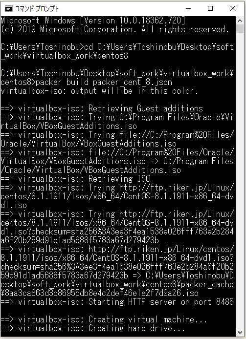 f:id:ts0818:20200415205913p:plain