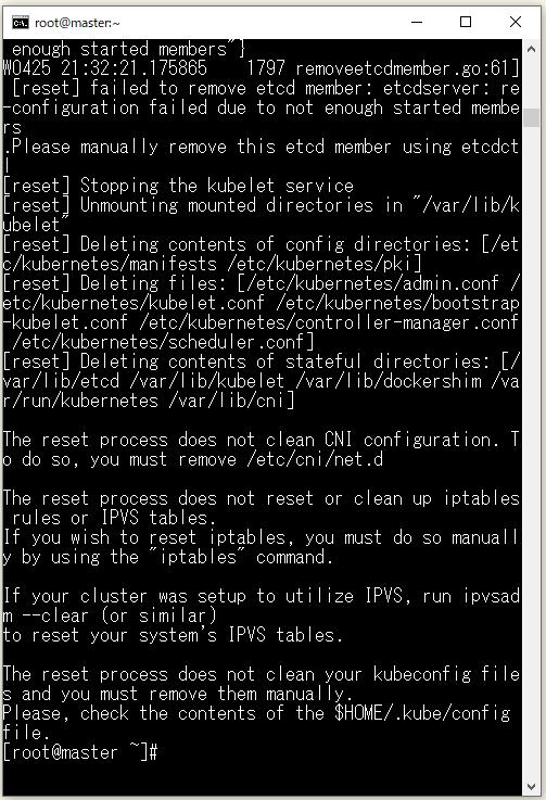 f:id:ts0818:20200425213644p:plain